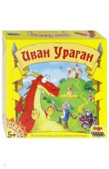 Купить Настольная игра Иван Ураган (1619), Мир Хобби, Приключения