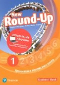 New Round-Up 1. Student's Book. Special Edition