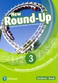 New Round-Up 3. Student's Book. Special Edition