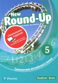 New Round-Up 5. Student's Book. Special Edition