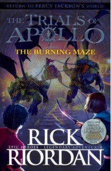 Trials of Apollo 3: The Burning Maze (TPB)