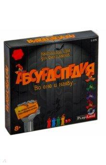 Купить Игра Абсурдопедия: Во сне и наяву (L-175), PlayLand, Карточные игры для детей