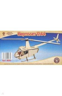 Вертолет R44 (mini) (80111). ISBN: 6937890520735