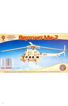 Вертолет Ми-2 (mini) (80113). ISBN: 6937890520698