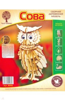 Купить Сова маленькая (80115), ВГА, Сборные 3D модели из дерева неокрашенные мини