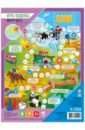 Обложка Игра-ходилка с фишками
