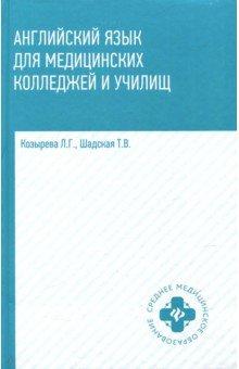Написать рецензию на книгу по английскому языку 4294