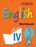 Английский язык. 4 класс. Рабочая тетрадь. Углубленный уровень