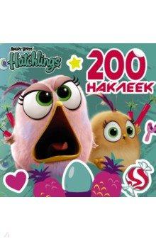 Купить Angry Birds. Hatchlings. 200 наклеек, АСТ, Альбомы с наклейками