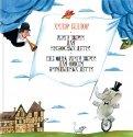 Книга зверей для несносных детей. Еще одна книга зверей для совсем никудышных детей