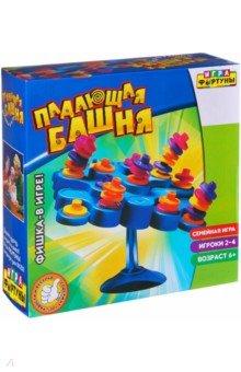 Купить Игра настольная семейная Падающая башня (Ф51235), Фортуна, Другие настольные игры