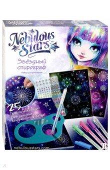 Купить Набор для рисования Звездный спирограф (11106), Nebulous Stars, Создаем и раскрашиваем картину
