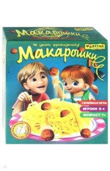 Купить Игра настольная семейная МАКАРОШКИ (Ф85268), Фортуна, Другие настольные игры