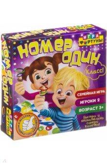 Купить Игра настольная семейная НОМЕР ОДИН (Ф86617), Фортуна, Другие игрушки для малышей