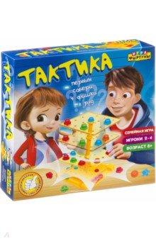 Купить Игра настольная семейная ТАКТИКА (Ф87005), Фортуна, Другие настольные игры