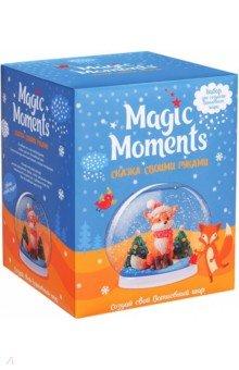 Купить Набор Волшебный шар. Зимний лис (MM-23), Bumbaram, Наборы для лепки с игровыми элементами