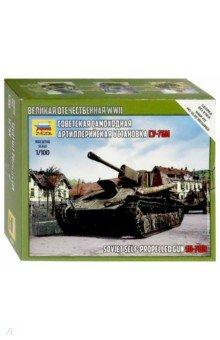 Купить Советская САУ СУ-76М (6239), Звезда, Бронетехника и военные автомобили (1:100)
