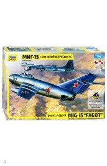 Купить Советский истребитель МИГ-15 (7317), Звезда, Пластиковые модели: Авиатехника (1:72)