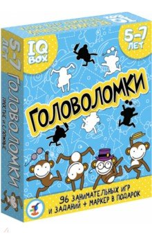 Купить Карточные игры. Головоломки. 5-7 лет (3565), Дрофа Медиа, Карточные игры для детей