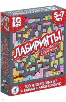 Купить Карточные игры Лабиринты (3567), Дрофа Медиа, Карточные игры для детей