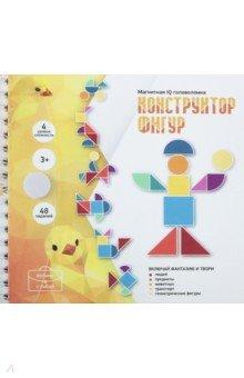 Купить IQ головоломка Конструктор фигур (02864), Десятое королевство, Игры на магнитах
