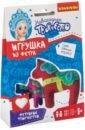 Обложка Набор ЛОШАДКИ Елочные игрушки из фетра, ВВ3088