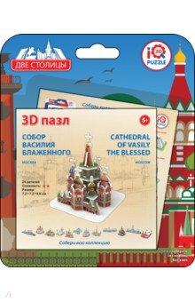 """3D пазл """"Собор Василия Блаженного, Москва"""" (17032)"""