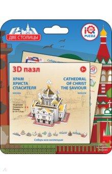 """3D пазл """"Храм Христа Спасителя, Москва"""" (17029) ()"""