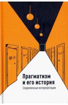 https://img2.labirint.ru/books/669670/big.jpg