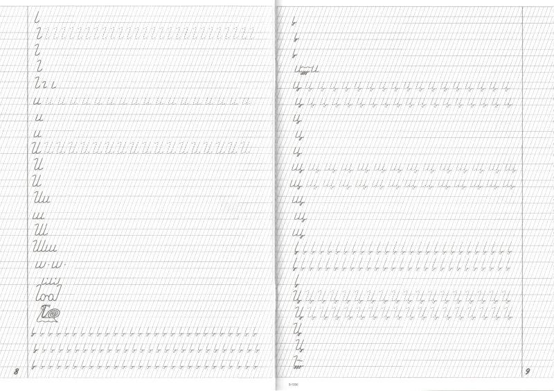 Прописи для исправления почерка взрослого распечатать А4