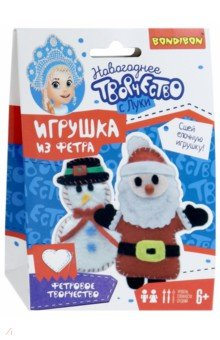 Купить Набор Елочные игрушки Снеговичок. Дед Мороз (ВВ3090), BONDIBON, Раскрашиваем и декорируем объемные фигуры