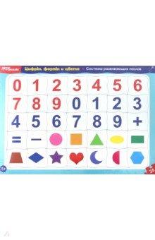 Купить Развивающий пазл Цифры, формы и цвета (80453), Степ Пазл, Обучающие игры-пазлы