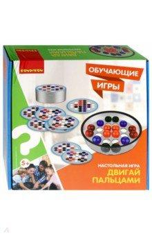 Купить Игра обучающая настольная Двигай пальцами (ВВ3156), BONDIBON, Обучающие игры