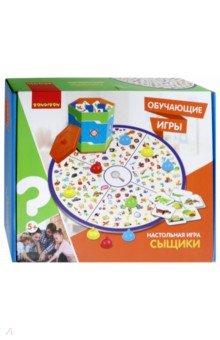 Купить Игра обучающая настольная Сыщики (ВВ3160), BONDIBON, Обучающие игры