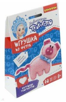 Купить Набор Ёлочные игрушки из фетра. Свинья (ВВ3093), BONDIBON, Изготовление мягкой игрушки