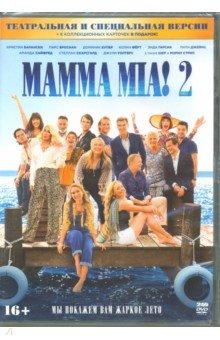 Zakazat.ru: Mamma Mia! 2. Специальное издание (2DVD). Паркер Ол