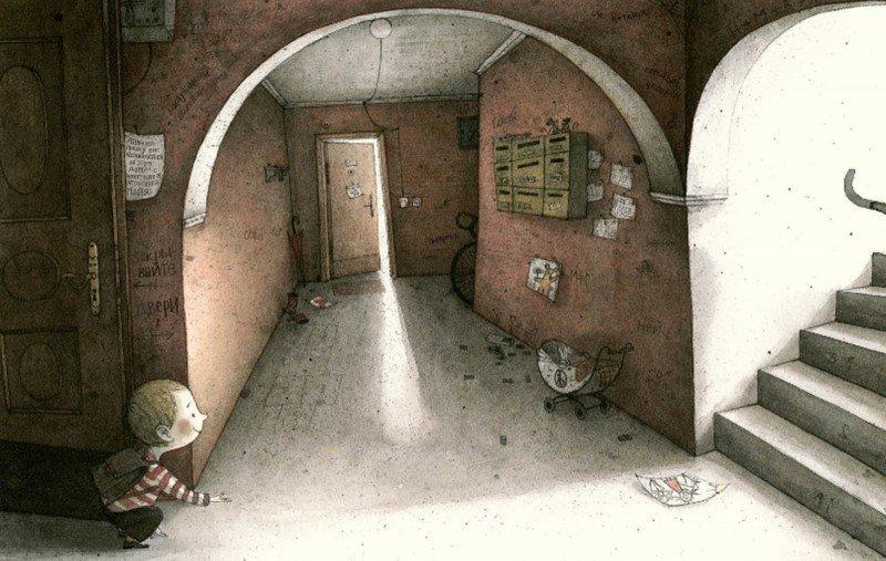 Иллюстрация 3 из 41 для Мальчик и дом - Майя Кастелиц | Лабиринт - книги. Источник: Лабиринт