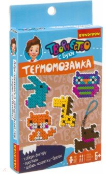 Купить Термомозаика 2D (животные и птички) (ВВ3285), BONDIBON, Мозаика
