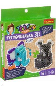 """Набор """"Термомозаика 3D. Коала и слон"""" (ВВ3287)"""
