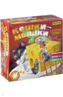 Настольная игра Кошки-мышки. Сырная погоня