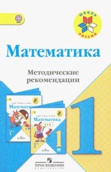 Математика 10 класс вариант ма 00501