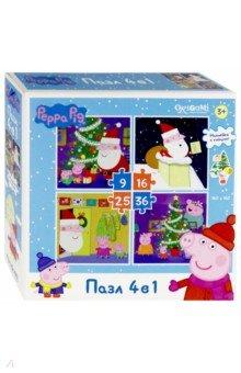 Купить Peppa Pig. Набор 4 в 1 Скоро Новый год! (04301), Оригами, Наборы пазлов