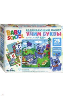Купить Набор Учим буквы. Кошка и Собака (04543), Оригами, Обучающие игры-пазлы
