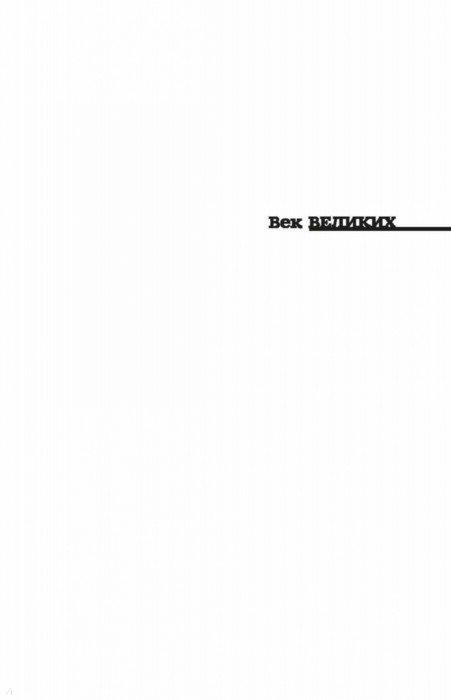 Иллюстрация 1 из 15 для Сергей Есенин. Навсегда остался я поэтом - Дмитрий Силкан   Лабиринт - книги. Источник: Лабиринт