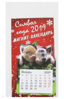 Zakazat.ru: Календарь вырубной на магните на 2019 год Символ года-5.
