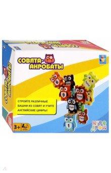 Купить Игра настольная Совята-акробаты (Т13551), 1TOY, Строим башню