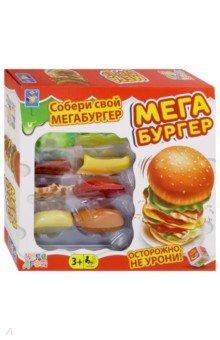 Купить Игра настольная Мегабургер (Т13554), 1TOY, Строим башню