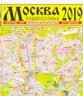 Москва 2019. Подмосковье. Карта