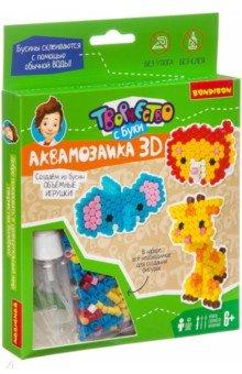 Купить Набор Аквамозаика 3D (Слон, лев и жираф) (ВВ3355), BONDIBON, Мозаика