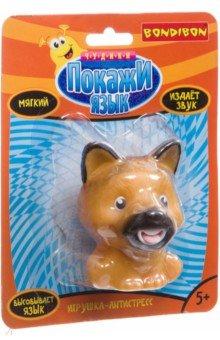 Купить Игрушка-антистресс Покажи язык. Собака коричневая (ВВ3245), BONDIBON